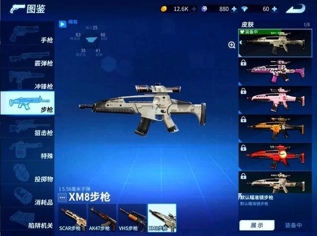堡垒前线 手枪也有带倍镜 秀妹儿带你认识硬核手枪P229