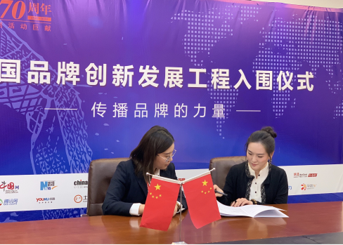 Yici Zhao 高级珠宝入围中国品牌创新发展工程计划