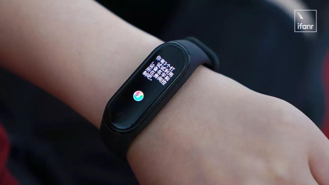 小米手环与手表比哪个辐射大?图片
