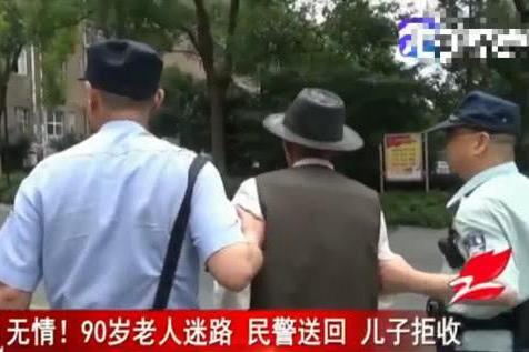 89岁老人迷路后被送回,小儿子拒不接收:千万别送到我这里来