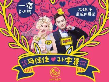 【90后孙宇晨美金】460万传奇的巴菲特午餐,中国情用股一品第趣图片