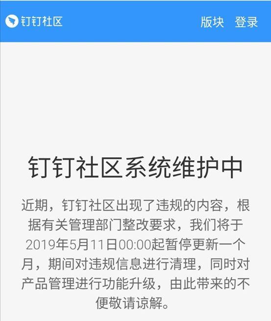 http://www.umeiwen.com/zhichang/1572938.html