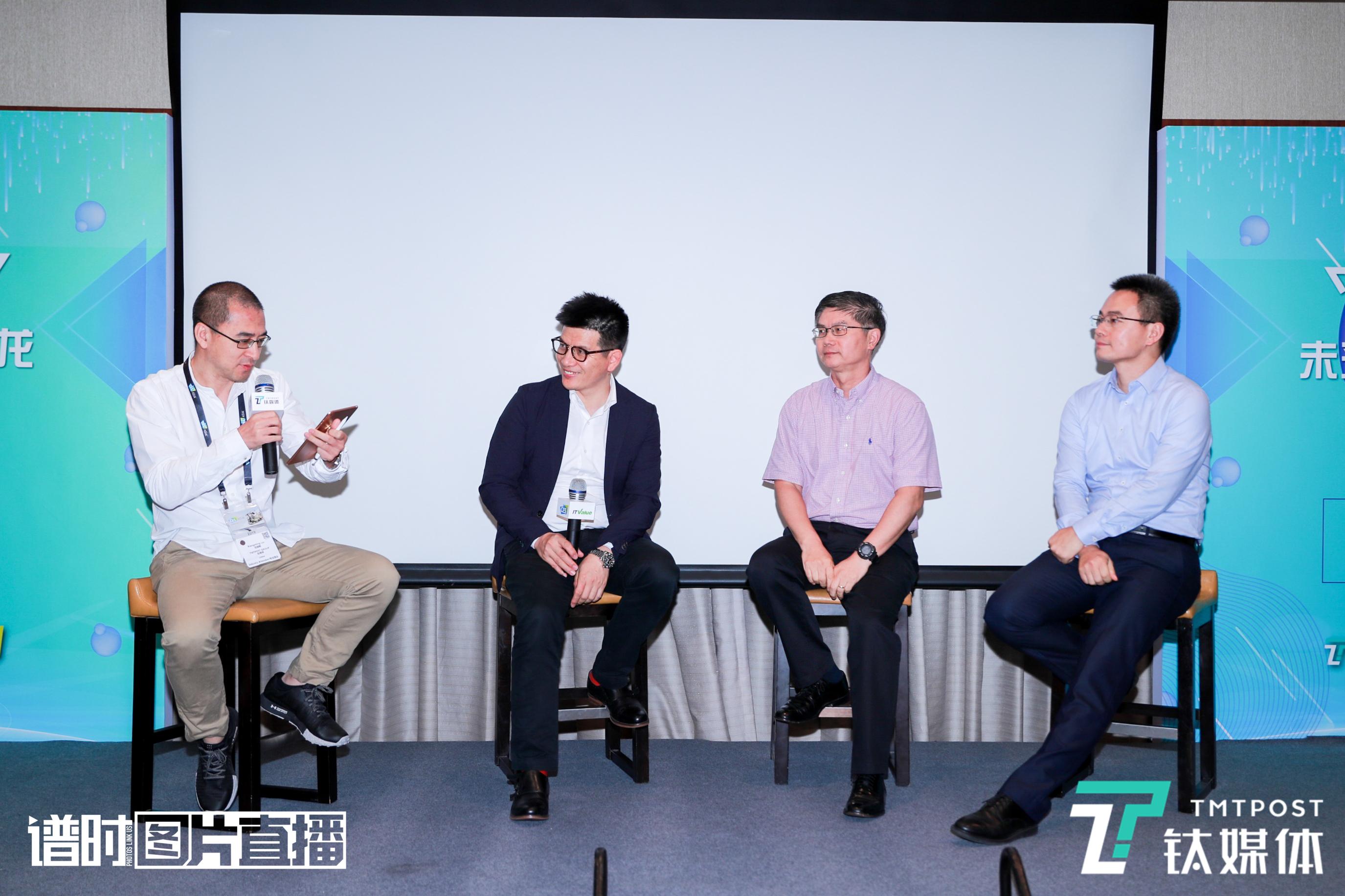 劉湘明對話三位出行領域大咖,暢談5G時代的智能網聯 | CESA 2019