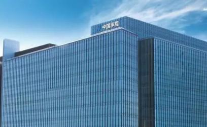 华能集团将控股协鑫新能源;英利绿色能源重组