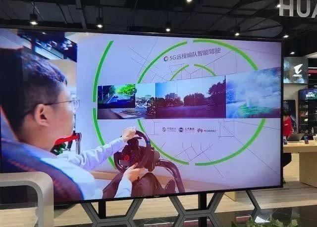本届CES Asia的C位是主机厂看完这些科技乐享牛牛棋牌,开元棋牌乐享牛牛棋牌,开元棋牌游戏,棋牌现金手机版,棋牌现金手机版展示再说吧