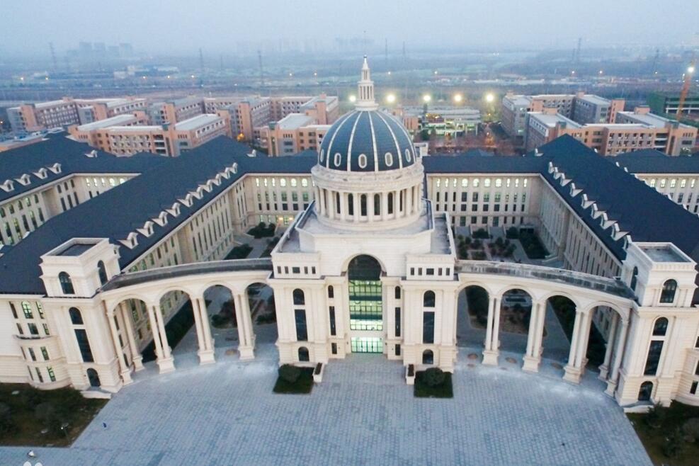 2019年河南农业大学函授专本科招生简章 面向全省