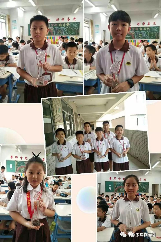 【广东】吕诚《那一抹专业》指导老师:孟凡启设计阳光答辩图片