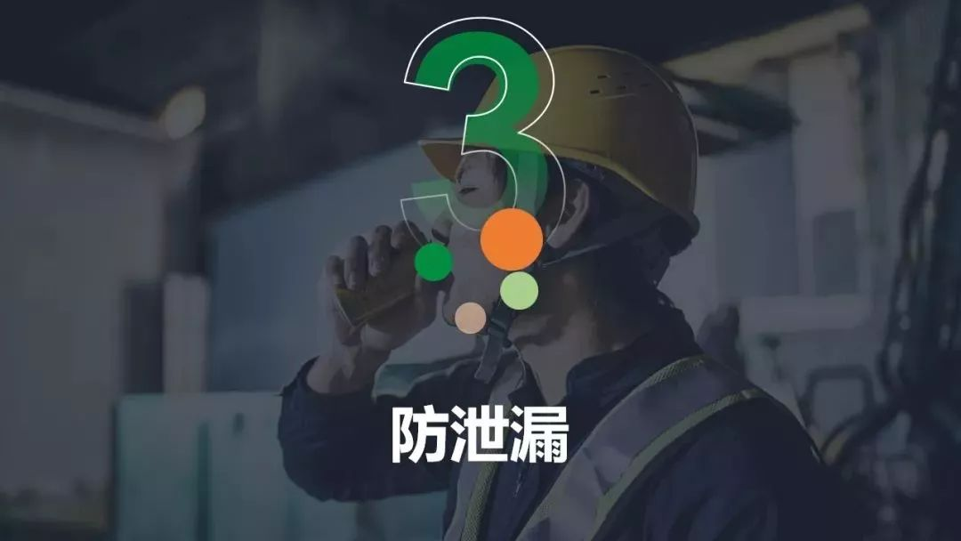 """【安全知识】高温夏季,这""""十防""""不得不记!图片"""