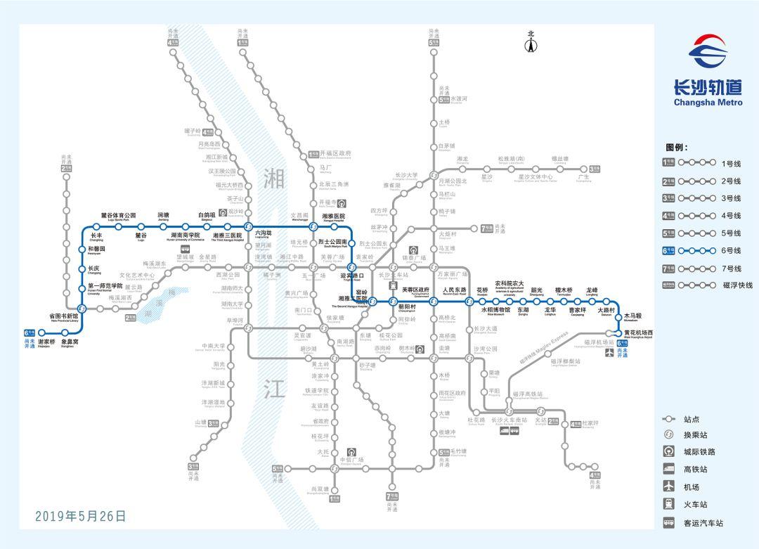 ▲长沙地铁6号线规划图