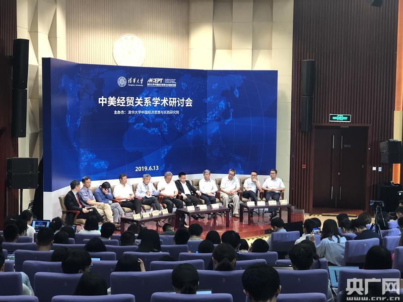 中美贸易战_吴晓求:眼下应对中美贸易战 最重要的是保护企业