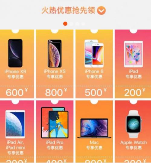 """破天荒,苹果iPhone也参加""""618""""大促了,但是降价幅度如何?"""