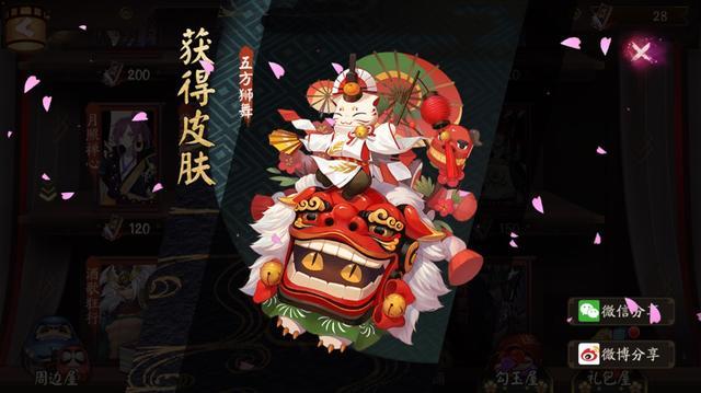 阴阳师:那些曾经很强但跌落神坛的非SSR式神,她最令人惋惜