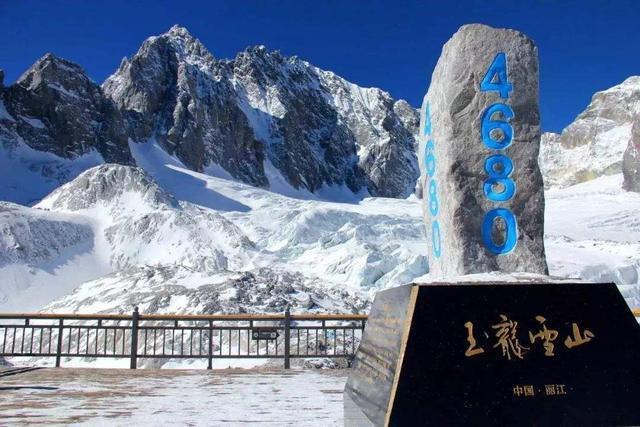 云南玉龙雪山之行,爬雪山要趁早,这样才有机会看见美景