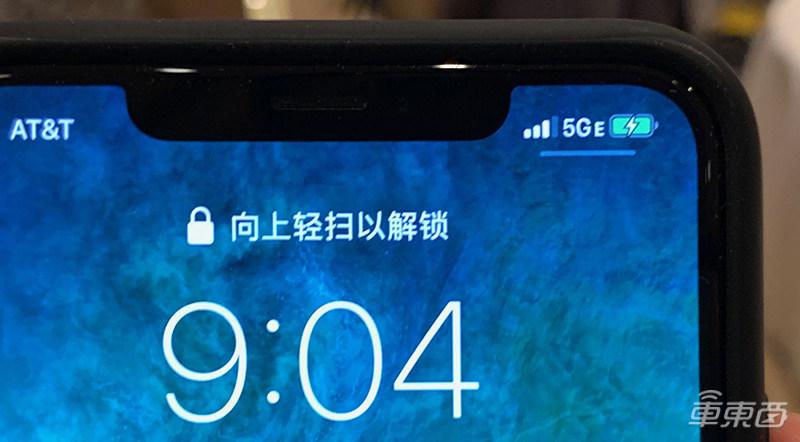 我是不是遇到了假5G?北京五地实测,5G网络真相