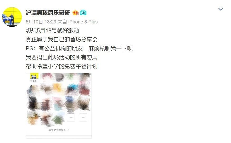 江苏11选5玩家群:杰夫微课堂丨每日三分钟财务小知识大汇总!