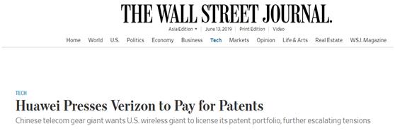 外媒:华为要求美电信巨?#20998;?#20184;10亿美元专利费:外?#20132;?#20026;