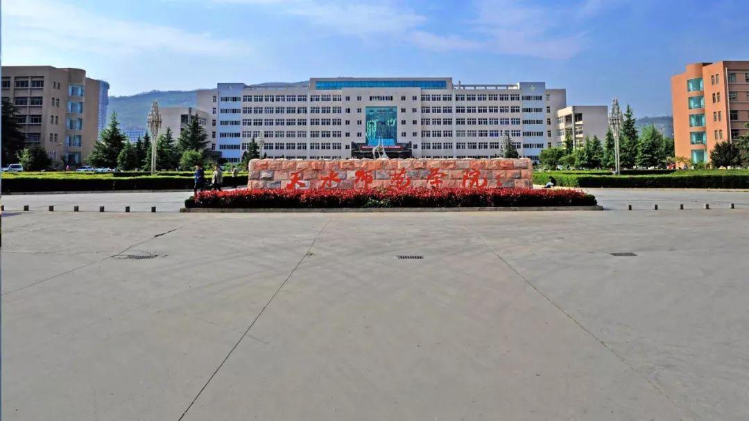 社会资讯_天水师范学院2013年普通本科招生宣传片视频 _网络排行榜