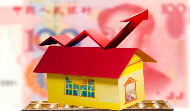 【郭樹清:歷史證明過度依賴房地產,終將會付出代價】 對房地產依賴