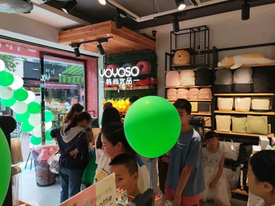 【YOYOSO韩尚优品】绵阳安州店盛大开业业绩斐然!