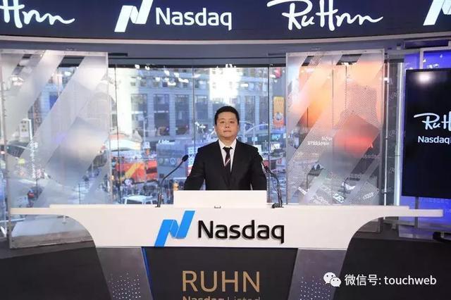 如涵CEO冯敏:期待与阿里进一步合作 正探索进入新产品品类