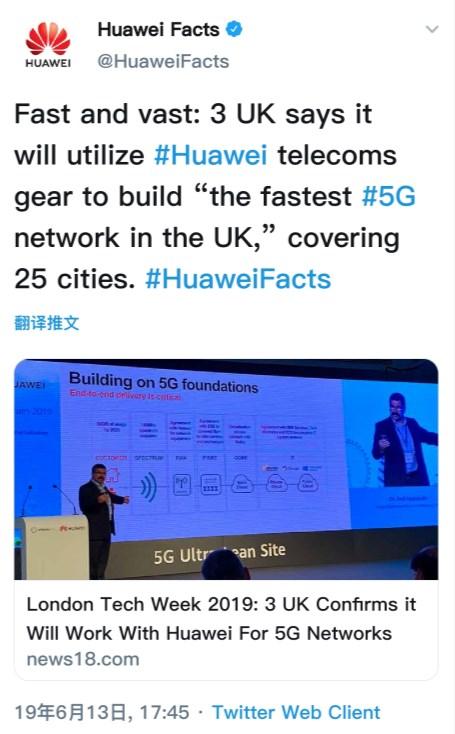 英国运营商3 UK:将使用华为设备建设5G网络_带宽