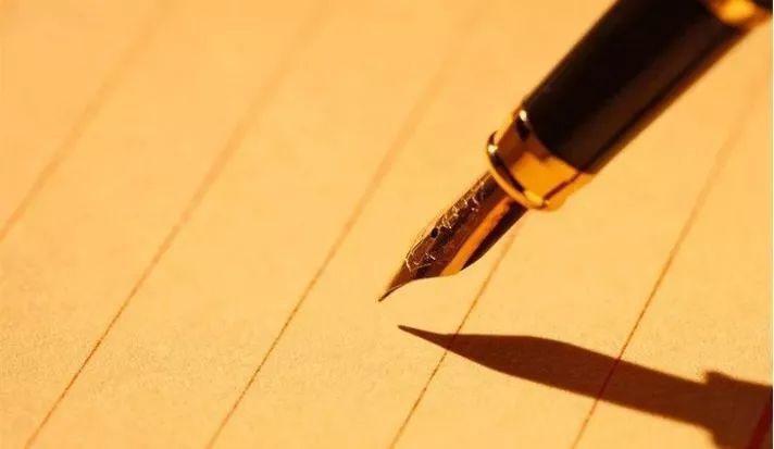 超全面的笔顺标准写法,建议老师和家长收藏