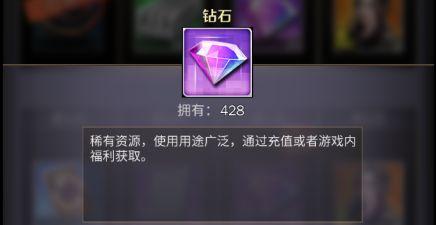 商道高手攻略 商道高手破解版無窮鑽石遊戲禮包兌換碼