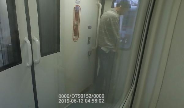 酒后失德 男子扰乱列车秩序被拘留