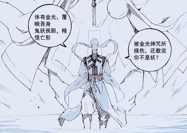 镇魂街:许辰大大又挖坑,咒仕的灵体之躯为何能够召唤守护灵? 作者: 来源:萌番动漫