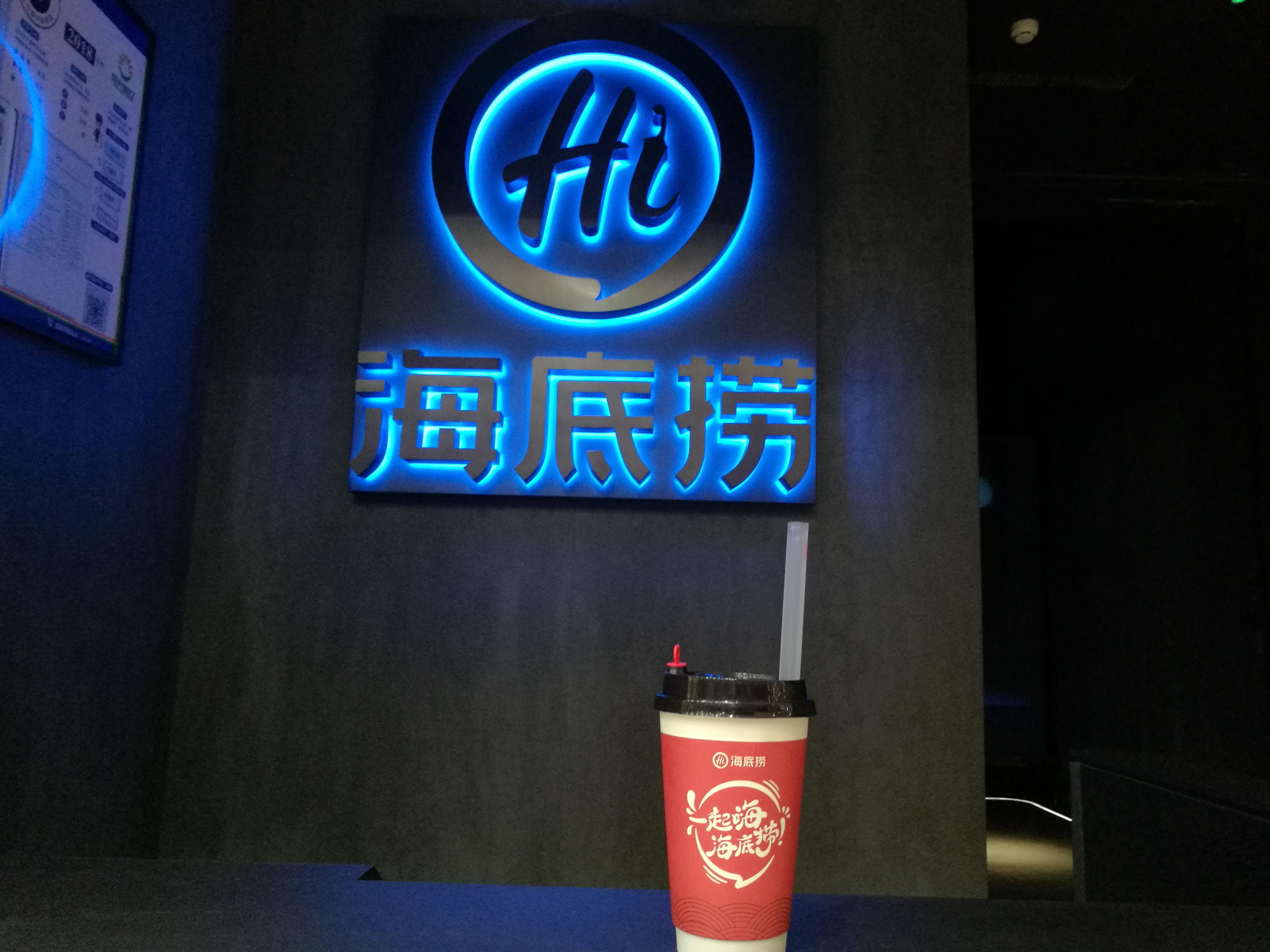 """跟风""""茶饮"""",海底捞在全国48个城市卖起了奶茶"""