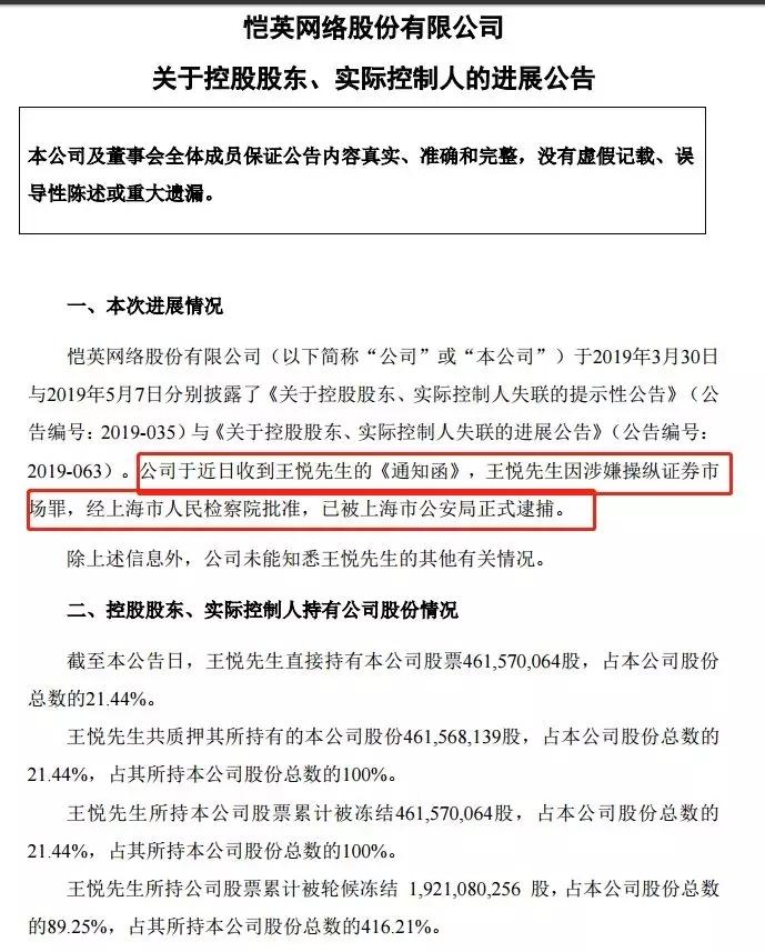 虧損超過市值怎么辦 [虧損400億,市值暴跌86%,曾是中國最年輕富豪,如今徹底跌下神壇!]