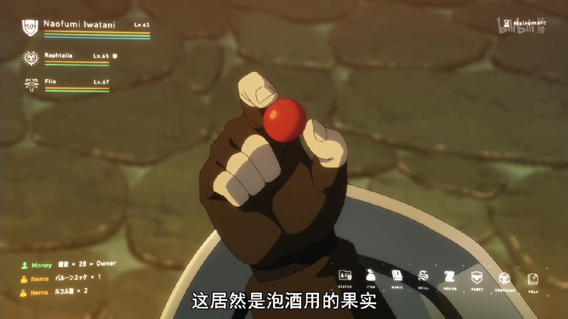 盾之勇者成名录23集:尚文一伙等级狂升,最高已达到76级! 作者: 来源:老白与动漫