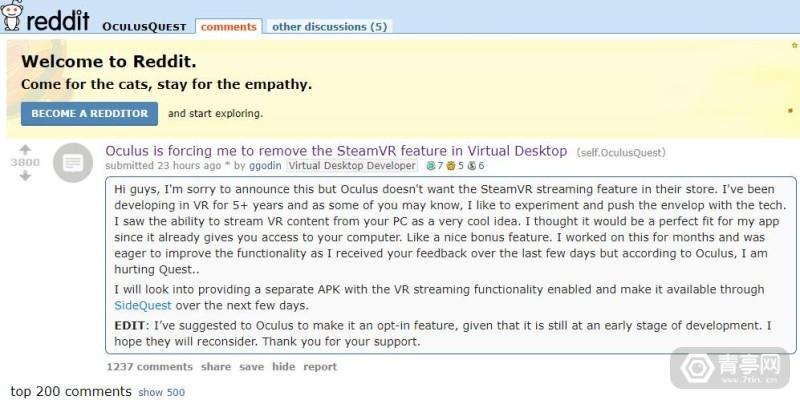 Oculus要求删除Quest版《Virtual Desktop》SteamVR串流功能_应用