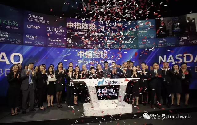 专访中指控股CEO黄瑜:对标CoSta