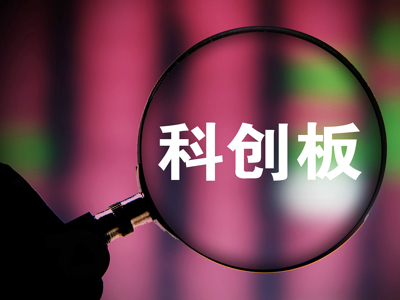 """【220天大步流""""星""""! 科創板13日開板,5條IPO通道百舸爭流!】星輿科技與科創板"""