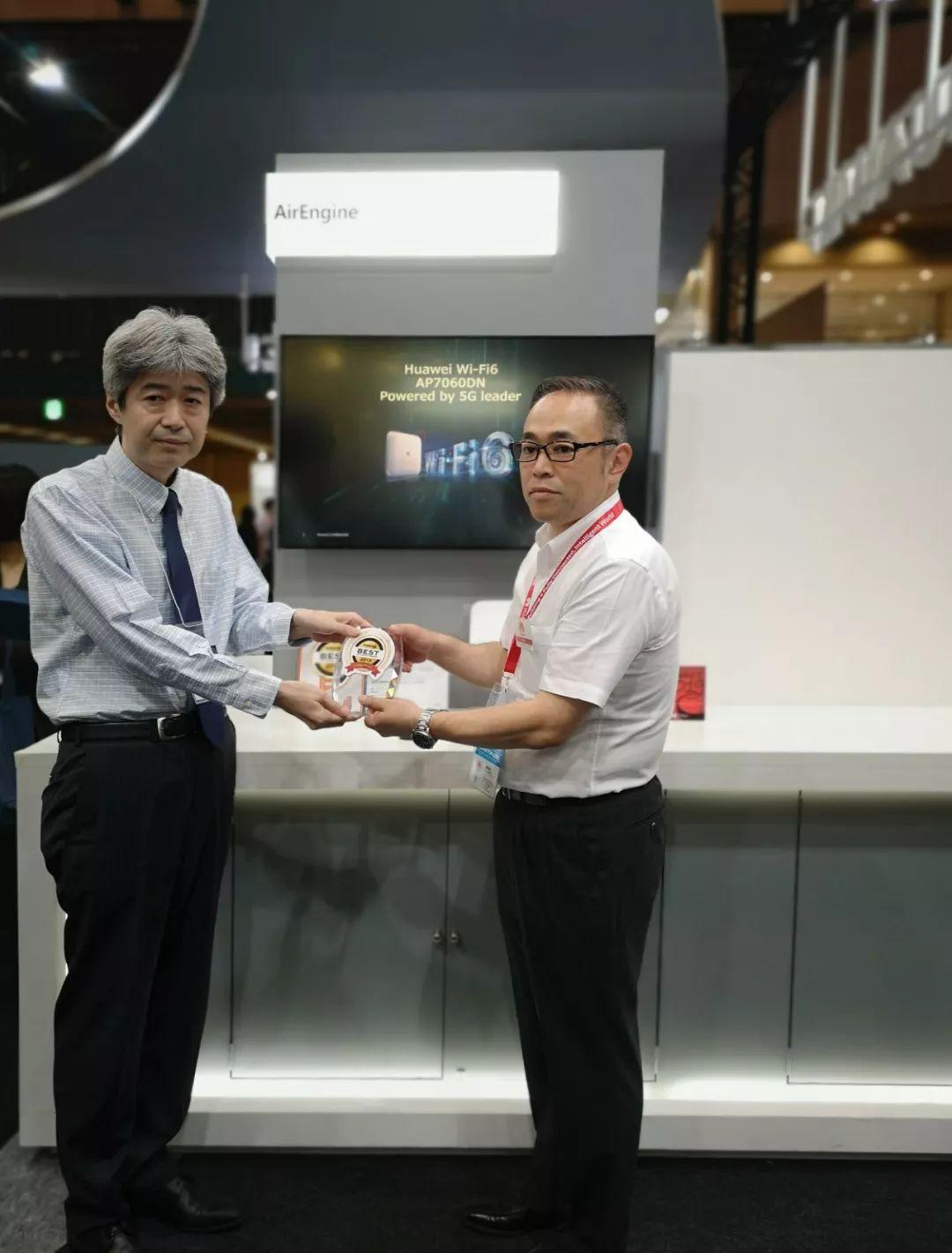 6IuN5LqV56m66ICB5biI5b2x6Zz5YWI6ZSL_喜讯!华为airengine wi-fi 6产品荣获2019 interop东京 金奖
