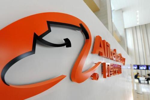 【热点丨消息称阿里巴巴已经递交香港上市申请】 香港丨O86