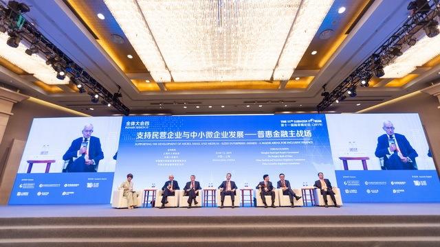 【普惠金融步入高质量发展,建立普惠生态圈是关键】 高质量普惠