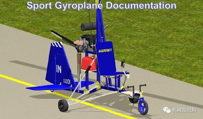 【飞行模型】骑行飞行器旋翼机平面设计图纸 pdf格式