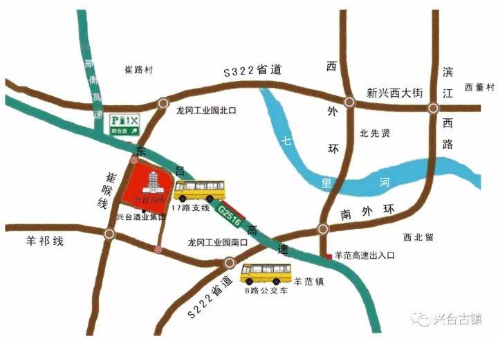 邢台有多少人口_临清到济南西站多长时间(3)