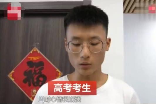 6名高考生被困电梯,错过英语考试,酒店方愿意补偿每人5千元