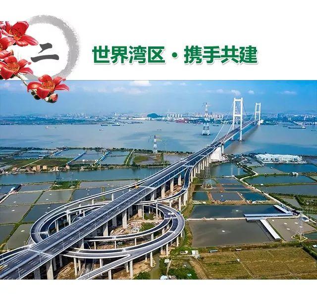 广州买房趋势4