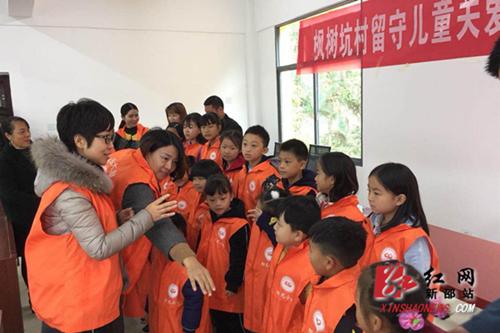 新邵县提升农村留守儿童关爱保护精准度