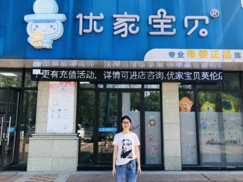 http://www.astonglobal.net/caijing/610316.html