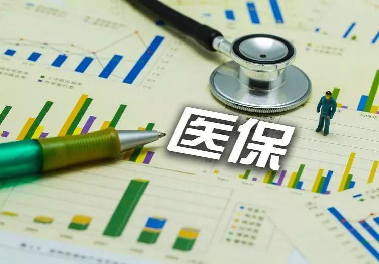 DRG开启医保支付新模式 倒逼医疗产业链重