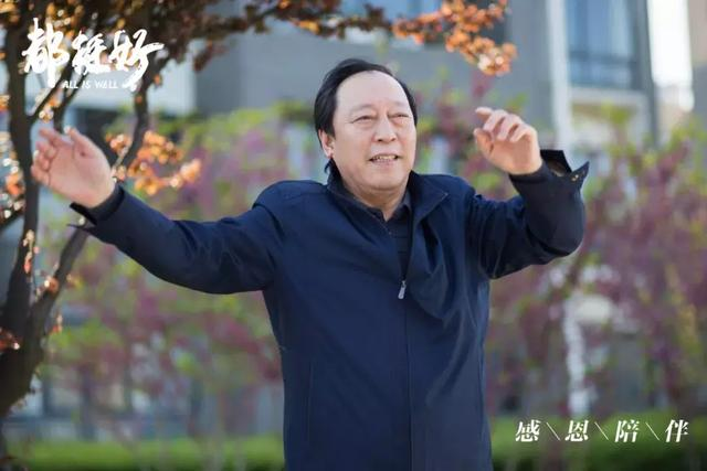 本届白玉兰奖最大赢家,并非赵丽颖朱一龙,而是《都挺好》中的他