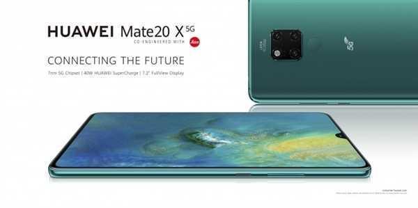 """成功上岸!华为Mate 20X 5G版通过3G认证,售价""""打扰""""了"""