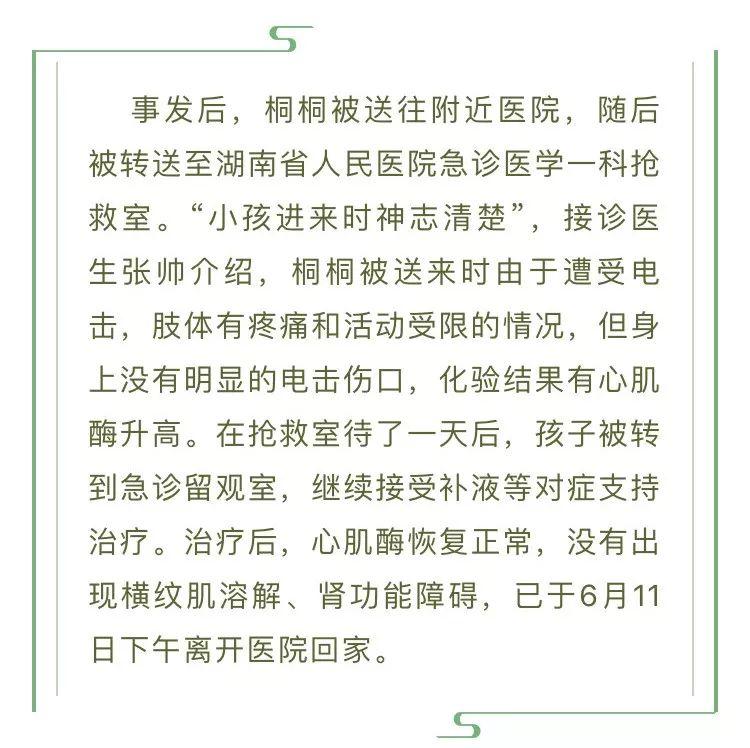 越狱剧本: