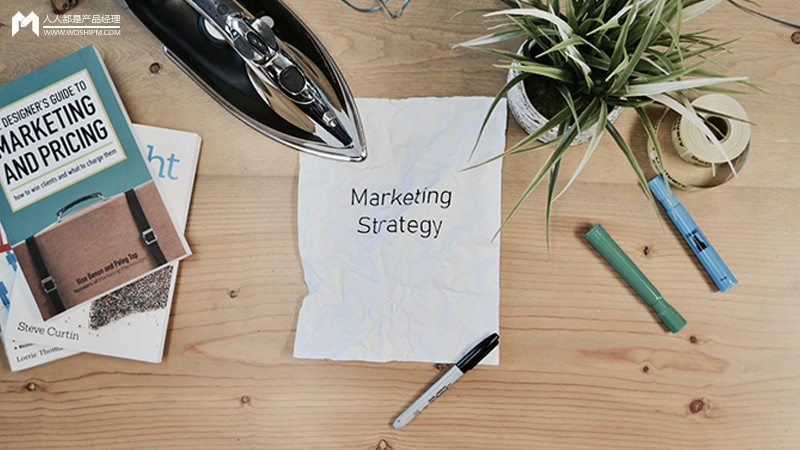 你为什么做不好营销?
