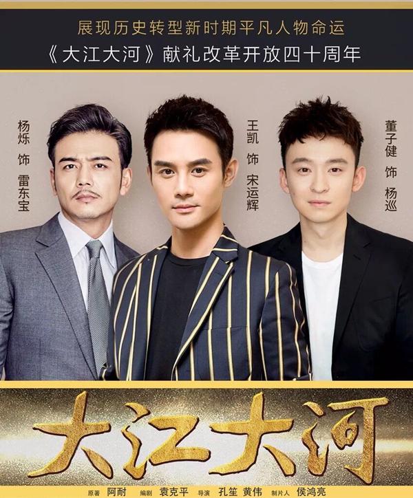 白玉兰奖名单:倪大红夺视帝,《大江大河》获五项大奖成最大赢家